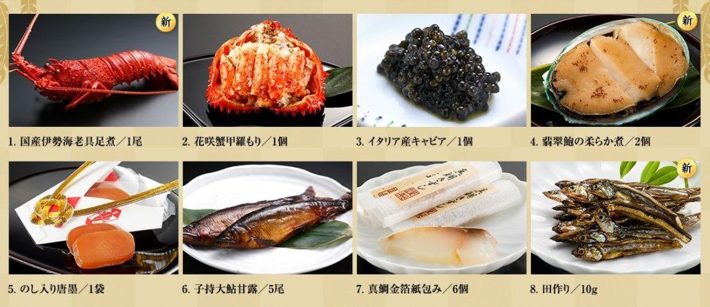 博多久松大名一の重品書き2021